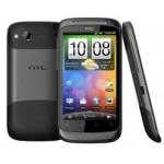 HTC Desire S (G12)