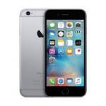 iPhone 6s (16GB) (pakendita)